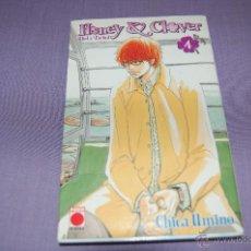 Cómics: HONEY AND CLOVER (MIEL Y TREBOL) Nº 4. Lote 43924901