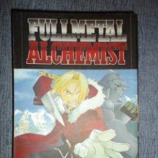 Cómics: FULLMETAL ALCHEMIST Nº 16 (DE 27), HIROMU ARAKAWA. Lote 44230710