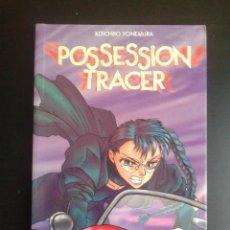 Cómics: POSSESSION TRACER - KOICHIRO YONEMURA - PLANETA - OFERTA. Lote 86901642