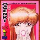 Cómics: COMIC LA CLINICA DEL AMOR OGENKI NUMERO 11. Lote 57351248