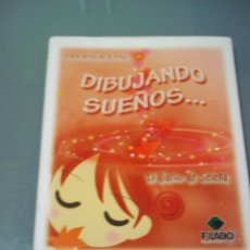 Cómics: DIBUJANDO SUEÑOS... - SELENA LIN.. Lote 44925504