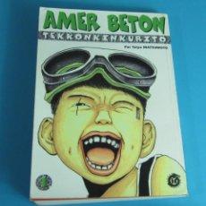 Cómics: AMER BETON. TEKKONKINKURITO. TAIYO MATSUMOTO. Nº 1. EN FRANCÉS. Lote 45301587