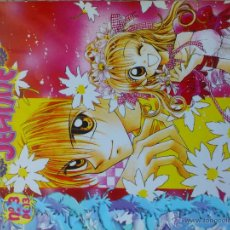 Cómics: ARINA TANEMURA .JEANNE 3.KAMIKAZE KAITO. Lote 45540243
