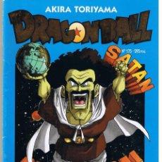 Cómics: DRAGON BALL. SERIE AZUL/ 22. Nº 175. PLANETA.(RF.MA). Lote 46040081