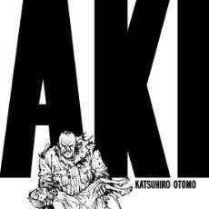 Cómics: CÓMICS. MANGA. AKIRA 05 - KATSUHIRO OTOMO. Lote 46213772