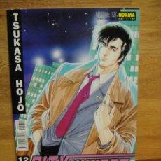 Cómics: CITY HUNTER Nº 12 - CAZADOR - TSUKASA HOJO. Lote 46631060