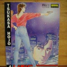 Cómics: CITY HUNTER Nº 4 - CAZADOR - TSUKASA HOJO. Lote 46631071
