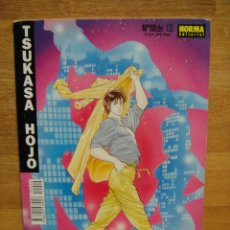 Cómics: CITY HUNTER Nº 10 - CAZADOR - TSUKASA HOJO. Lote 46631118