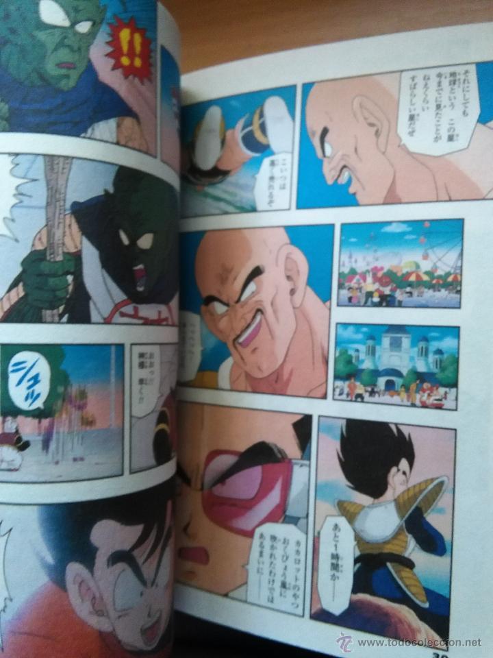 Cómics: DRAGON BALL Z FULL COLOR DOBLE ANIME BOOK 220 PAGINAS - Foto 3 - 47112796
