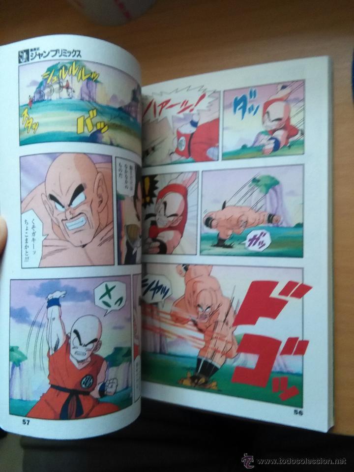 Cómics: DRAGON BALL Z FULL COLOR DOBLE ANIME BOOK 220 PAGINAS - Foto 5 - 47112796