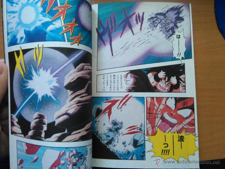 Cómics: DRAGON BALL Z FULL COLOR DOBLE ANIME BOOK 220 PAGINAS - Foto 11 - 47112796
