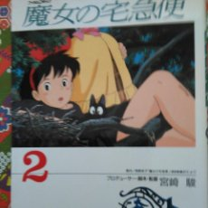 Cómics: KIKI KIKIS DELIVERY SERVICE MAJO NO TAKUBIN GIBLI GHIBLI TOTORO HAYAO MIYAZAKI ANIME BOOK FILM VOL 2. Lote 47195445