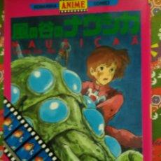 Cómics: KAZE NO TANI NO NAUSICA NAUSICAA GIBLI GHIBLI TOTORO HAYAO MIYAZAKI ANIME BOOK FILM VOL 4. Lote 47195647