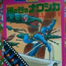 Cómics: KAZE NO TANI NO NAUSICA NAUSICAA GIBLI GHIBLI TOTORO HAYAO MIYAZAKI ANIME BOOK FILM VOL 2. Lote 47195663