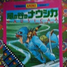 Cómics: KAZE NO TANI NO NAUSICA NAUSICAA GIBLI GHIBLI TOTORO HAYAO MIYAZAKI ANIME BOOK FILM VOL 1. Lote 47195678