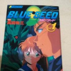 Cómics: BLUE SEED YUZO TAKADA MANGA ANME BOOK. Lote 47196696