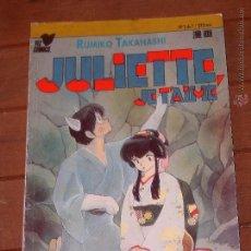 Cómics: JULIETTE JE T´AIME Nº 2. Lote 47257743