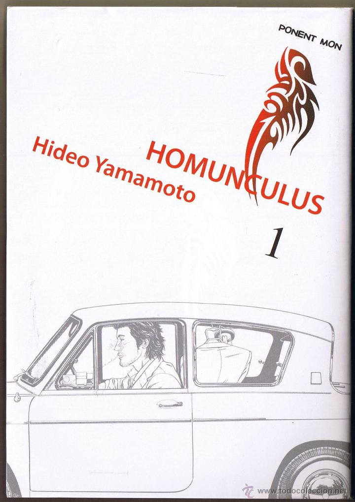 HOMUNCULUS - HIDEO YAMAMOTO - Nº 1 - EDITA PONENT MON - RASQUERA - 2005 (Tebeos y Comics - Manga)