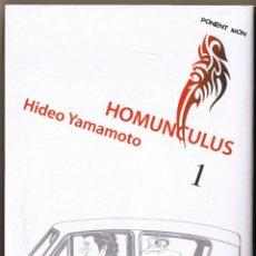 Cómics: HOMUNCULUS - HIDEO YAMAMOTO - Nº 1 - EDITA PONENT MON - RASQUERA - 2005. Lote 47619106
