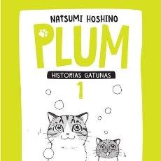 Cómics: CÓMICS. MANGA. PLUM. HISTORIAS GATUNAS 1 - NATSUMI HOSHINO. Lote 188786846