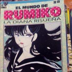 Cómics: RUMIKO LA DIANA RISUEÑA 2. Lote 48443353