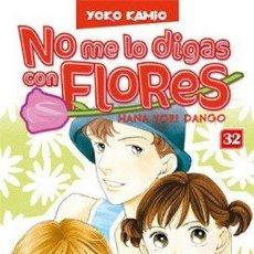 Cómics: NO ME LO DIGAS CON FLORES 32 (PLANETA). Lote 48540776