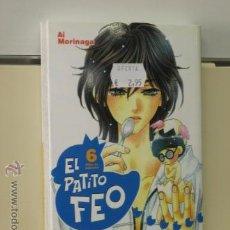 Comics: EL PATITO FEO Nº 6 - PLANETA OFERTA. Lote 116613627
