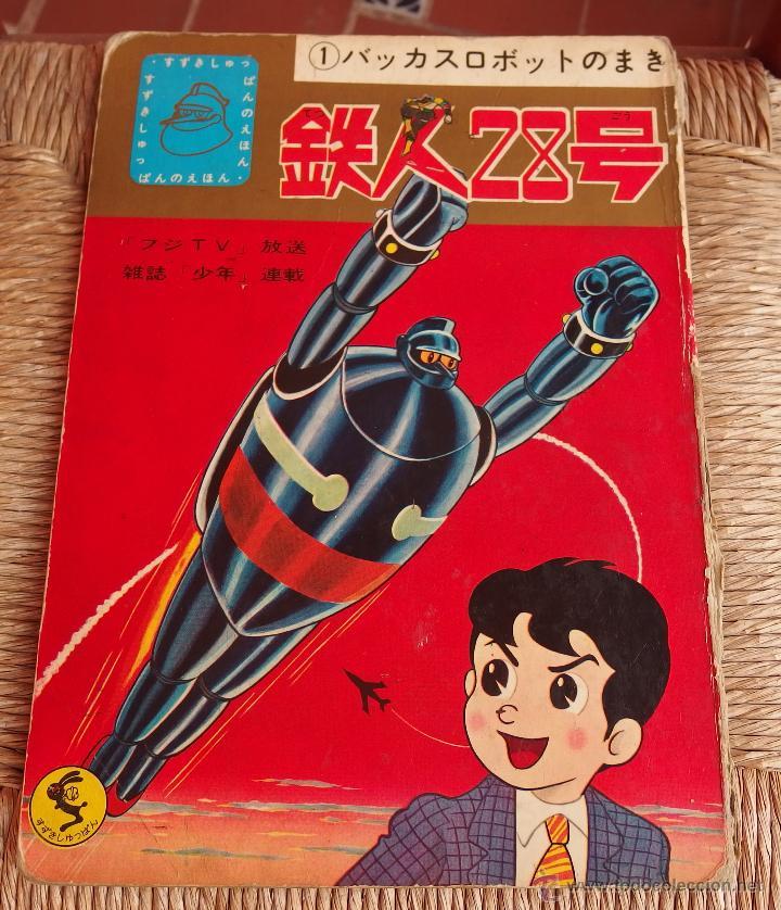 TETSUJIN 28(GIGANTOR),Nº1,PRINTED IN JAPAN,FINALES AÑOS 50 (Tebeos y Comics - Manga)