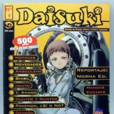 Comics: DAISUKI Nº 1 REVISTA MANGA ANIME 2000. Lote 175777484