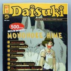 Comics: DAISUKI Nº 2 REVISTA MANGA ANIME 2000. Lote 175777460