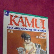 Comics: LA LEYENDA DE KAMUI. UNA AUTENTICA HISTORIA NINJA. Nº 3. SANPEI SHIRTAO. PLANETA.. Lote 50580253