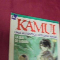 Comics: LA LEYENDA DE KAMUI. UNA AUTENTICA HISTORIA NINJA. Nº 4. SANPEI SHIRTAO. PLANETA.. Lote 50580258