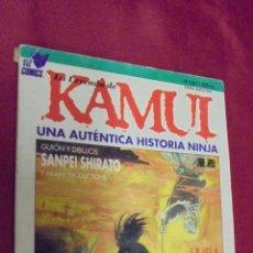 Comics: LA LEYENDA DE KAMUI. UNA AUTENTICA HISTORIA NINJA. Nº 5. SANPEI SHIRTAO. PLANETA.. Lote 50580286