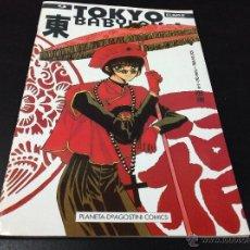 Cómics: TOKYO BABILON NUM 9. Lote 50918733