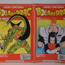 Cómics: BOLA DE DRAC 166-167 - SERIE VERMELLA 13-14 - EN CATALAN - PLANETA COMICS - 1993 - AKIRA TORIYAMA. Lote 51546103
