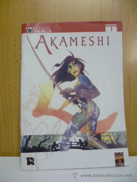 AKAMESHI Nº 1 COLECCION VALHALLA ¡MUY BUEN ESTADO! MANGA (Tebeos y Comics - Manga)
