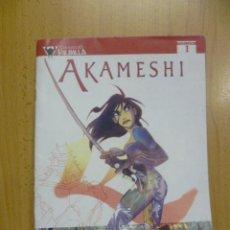 Cómics: AKAMESHI Nº 1 COLECCION VALHALLA ¡MUY BUEN ESTADO! MANGA . Lote 51699989