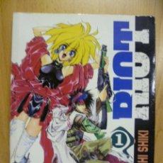 Cómics: RIOT Nº 1 (DE 2), SATOSHI SHIKI. Lote 51733775