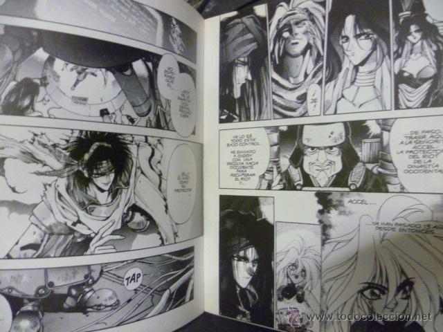 Cómics: Riot Nº 1 (De 2), Satoshi Shiki - Foto 2 - 51733775