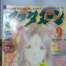 Cómics: MIRACLE MANGA POWER N.9 COMIC MANGA EN JAPONES. Lote 52739463