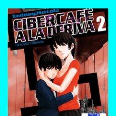 Cómics: CIBERCAFÉ A LA DERIVA 2 - DRIFTING NET CAFÉ - 2014 - SHUZO OSHIMI - NUEVO DE DISTRIBUIDOR. Lote 52755599