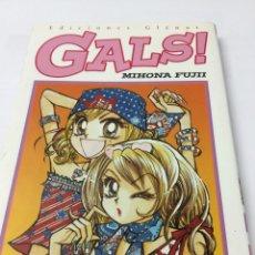 Cómics: GALS! 7 - MIHONA FUJII - GLÉNAT - EDT - MANGA. Lote 53659411