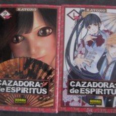 Cómics: CAZADORA DE ESPIRITUS COMPLETA 2 TOMOS, KAYONO MANGA ANIME , SHOJO NORMA NUEVO!. Lote 53754868