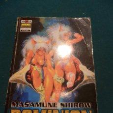 Cómics: DOMINION TANK POLICE - OBRA COMPLETA - COMIC DE MASAMUNE SHIROW - NORMA 1995 - MANGA. Lote 53757939
