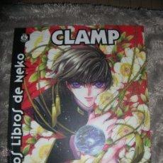 Cómics: CLAMP, LOS LIBROS DE NEKO. Lote 53938461