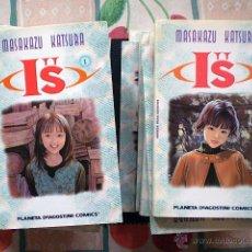 Cómics: MASAKAZU KATSURA: IS I'S I''S (PLANETA DEAGOSTINI, COMPLETA, 15 TOMOS). Lote 54161104