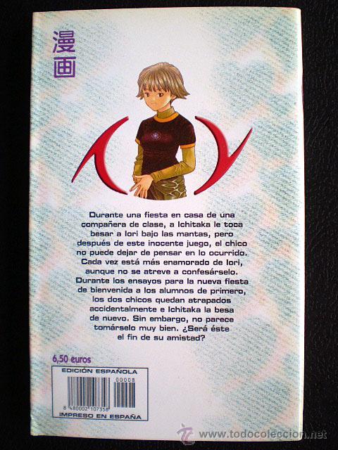 Cómics: Masakazu Katsura: Is I's I''s (Planeta DeAgostini, completa, 15 tomos) - Foto 7 - 54161104