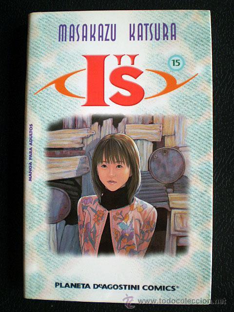 Cómics: Masakazu Katsura: Is I's I''s (Planeta DeAgostini, completa, 15 tomos) - Foto 9 - 54161104