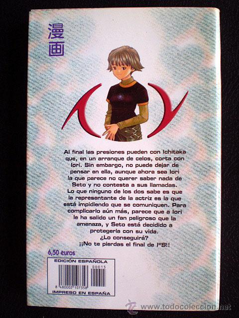 Cómics: Masakazu Katsura: Is I's I''s (Planeta DeAgostini, completa, 15 tomos) - Foto 10 - 54161104