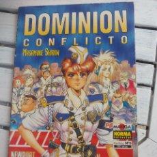 Cómics: DOMINION CONFLICTO Nº 5. MASAMUNE SHIROW. NORMA EDITORIAL. 1995. Lote 54854562